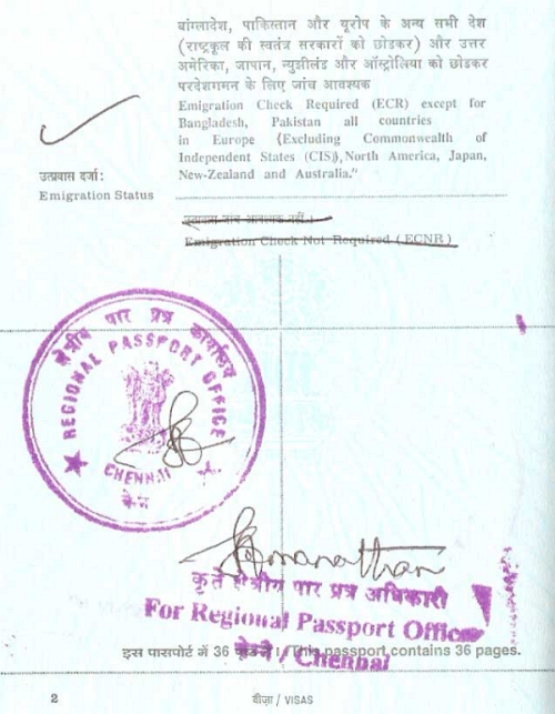 Ecrecnr Seals In Indian Passport Corpocrat Magazine