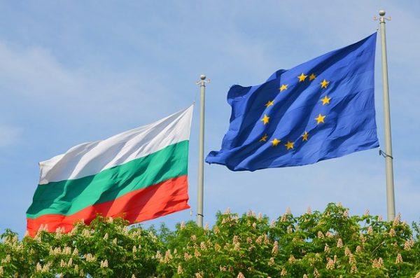 Bulgaria golden visa